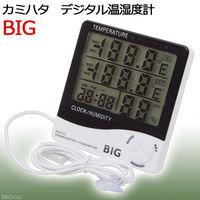 神畑養魚 デジタル温湿度計 BIG 4971664006201 1個(直送品)