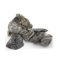 神畑養魚 青華石 レイアウトセット 形状お任せ 4971664964761 1セット(直送品)