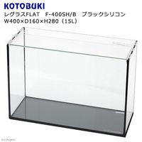 寿工芸 レグラスフラット ブラックシリコン 4972814013858 1個(直送品)