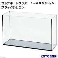寿工芸 レグラス ブラックシリコン 4972814013865 1個(直送品)