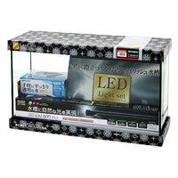 寿工芸 レグラスFー600SH/BSーLEDライトセット 4972814013919 1セット(直送品)