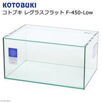 寿工芸 レグラスフラット 4972814150201 1個(直送品)