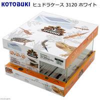 寿工芸 ヒュドラケース 3120 ホワイト 4972814165083 1個(直送品)