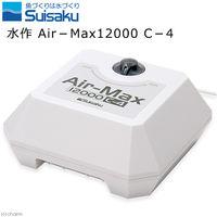 水作 AirーMax12000 Cー4 4974105006235 1個(直送品)
