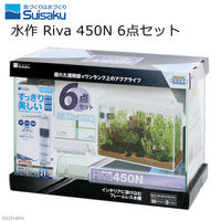水作 Riva リーヴァ 4974105016975 1セット(直送品)