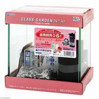 水作 グラスガーデンN230 金魚飼育セット 水槽セット 4974105018870 1セット(直送品)