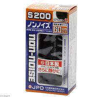 日本動物薬品 ニチドウ ノンノイズ 4975677011269 1個(直送品)