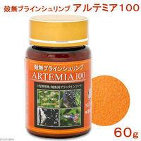 日本動物薬品 ニチドウ 殻無ブラインシュリンプ アルテミア 4975677022715 1個(直送品)