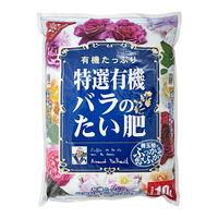 花ごころ 花ごころ 特選有機バラの堆肥 10L バラ フレンチローズ 4977445058506 1個(直送品)