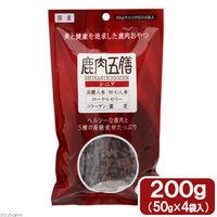 オリエント商会 鹿肉五膳 シニア 200g(50g×4袋) 4990275000736 1個(直送品)