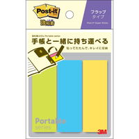 【強粘着】ポストイット 付箋 ポータブルふせん フラップ 手帳用 74×25mm 3色セット 1パック スリーエム POF-M-G2