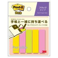 【強粘着】ポストイット 付箋 ポータブルふせん フラップ 手帳用 50×13mm 3色セット 1パック スリーエム POF-S-P2