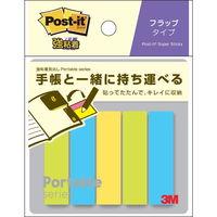 【強粘着】ポストイット 付箋 ポータブルふせん フラップ 手帳用 50×13mm 3色セット 1パック スリーエム POF-S-G2