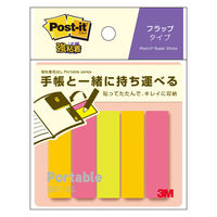 【強粘着】ポストイット 付箋 ポータブルふせん フラップ 手帳用 50×13mm 3色セット 1箱(10パック入) スリーエム POF-S-P2