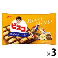 江崎グリコ ビスコ大袋<発酵バター仕立て>アソートパック 1セット(20パック入×3袋)