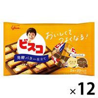江崎グリコ ビスコ大袋<発酵バター仕立て>アソートパック 1セット(20パック入×12袋)