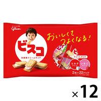 江崎グリコ ビスコ大袋(アソートパック) 1セット(22パック入×12袋)