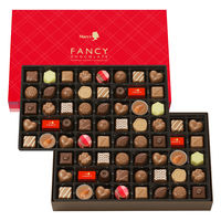 三越伊勢丹 Mary's(メリーチョコレート)ファンシーチョコレート 1箱(80粒入) 伊勢丹の紙袋付き 手土産ギフト 洋菓子