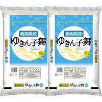 田中米穀 新潟産ゆきん子舞10kg 8402402 1セット(5kg×2袋)(直送品)