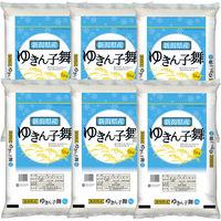 田中米穀 新潟産ゆきん子舞30kg 8402406 1セット(5kg×6袋)(直送品)