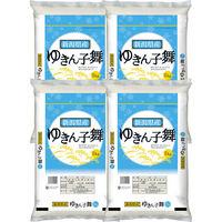田中米穀 新潟産ゆきん子舞20kg 8402404 1セット(5kg×4袋)(直送品)