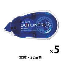 コクヨ テープのり ドットライナー 本体 長尺タイプ22m巻 ターDM400-08N-S22 5個