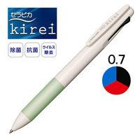 3色ボールペン 光触媒セラピカキレイ(抗菌) 0.7mm グリーン 緑 セリース入 17-0351-060 セーラー万年筆