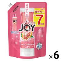 ジョイコンパクト JOY フロリダグレープフルーツの香り 超特大詰替 1065mL 1箱(6個入) 食器用洗剤 P&G