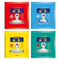 パパヤ桃源S 入浴剤(粉末) 100包アソート 118206 1箱 五洲薬品