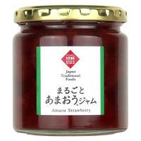 【成城石井】<数量限定> まるごとあまおうジャム 270g 1個