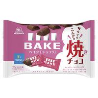 森永製菓 ベイク<ショコラ>徳用袋 1袋 チョコレート