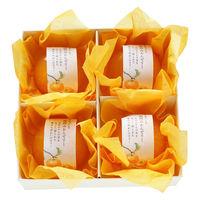 三越伊勢丹〈和楽紅屋〉 まるごと温州みかんゼリー 1箱(4個入)伊勢丹の紙袋付き 手土産ギフト