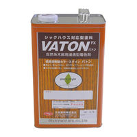 【安全で低臭な塗料】大谷塗料 VATON-FX(バトン) ダークブラウン 3.7L 1個(直送品)