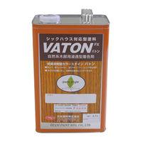 【安全で低臭な塗料】大谷塗料 VATON-FX(バトン) ライトオーク 3.7L 1個(直送品)
