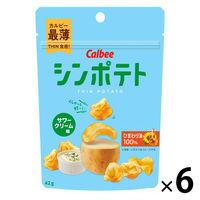 カルビー シンポテト サワークリーム味 42g 6袋