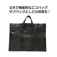 ポケッタブル ビジネスバッグ A4サイズ ブラック 1箱(50個入) Fab.Japan 【エコバッグ】