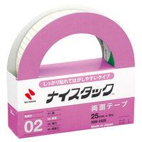 ニチバン 両面テープ ナイスタック しっかり貼れてはがしやすいタイプ 幅25mm×9m NW-H25 1セット(3巻:1巻×3)