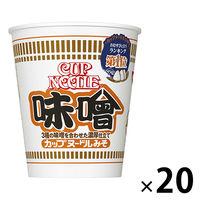 日清食品 カップヌードル 味噌 1箱(20食入)