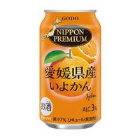 チューハイ NIPPON PREMIUM(ニッポンプレミアム) 愛媛県産いよかんのチューハイ 350ml×3本 サワー 酎ハイ