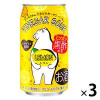 チューハイ ビネガーサワー レモン ミツカン黒酢使用 350ml×3本 レモンサワー 酎ハイ