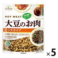 マルコメ ダイズラボ 大豆のお肉ミンチ 80g 1セット(5袋)