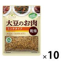 マルコメ ダイズラボ 大豆のお肉乾燥(大豆ミート)ミンチ 100g 1セット(10袋)