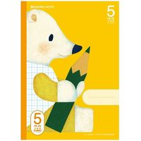 ショウワノート 5mm方眼ノート 白熊&ペンギン 黄 B5サイズ FIS-5Y 05705401 10個(直送品)