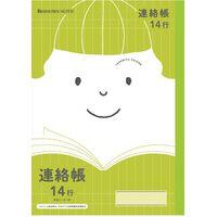 ショウワノート ジャポニカフレンド 連絡帳 14行 B5サイズ JFL-67 075010670 10個(直送品)