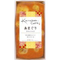 【ギフト・10箱セット】金澤兼六製菓 金澤ケーキ あまぐり K-9(直送品)