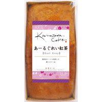 【ギフト・10箱セット】金澤兼六製菓 金澤ケーキ あーるぐれい紅茶 K-7(直送品)