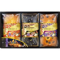 【ギフト・10箱セット】金澤兼六製菓 金澤兼六坂ケーキギフト KZC-30N(直送品)