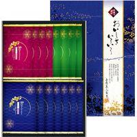 【ギフト・15箱セット】金澤兼六製菓 おいしさいろいろ 煎餅詰合せ RGA-10(直送品)