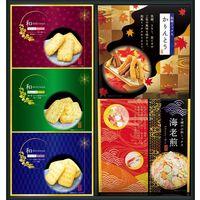 【ギフト・12箱セット】金澤兼六製菓 かりんとう&羊羹&煎餅 和菓あわせ WK-25(直送品)