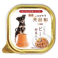 犬日和 ビーフ 野菜入り 100g 1個